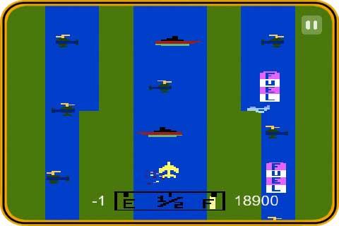 لعبة طائرات جهاز الاتاري على