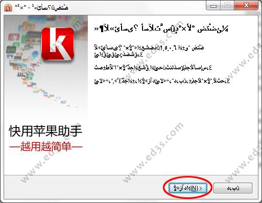 Kuaiyong-01