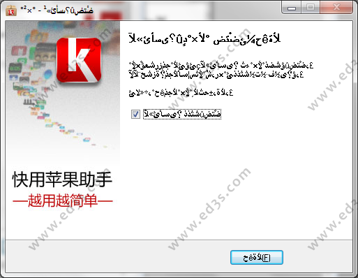 Kuaiyong-07