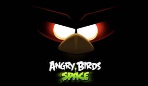 الطيور الغاضبة على الجالكسي
