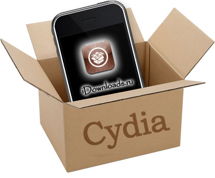 cydia-source