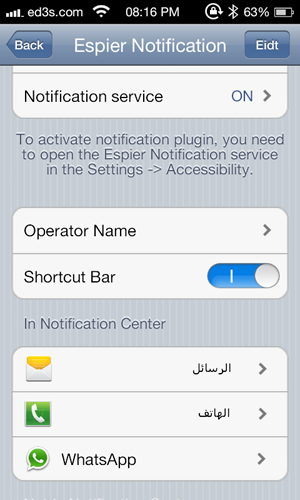 espier-notifications-06