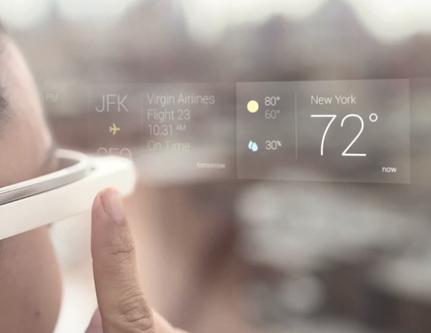 كيف تستخدم نظارة قوقل Google Glass
