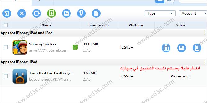 itools-install-ipa-to-iphone-2