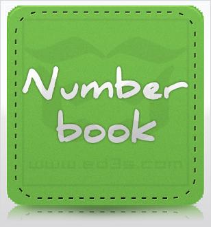 تحميل تطبيق النمبربوك 2013 الجديد بروابط مباشرة