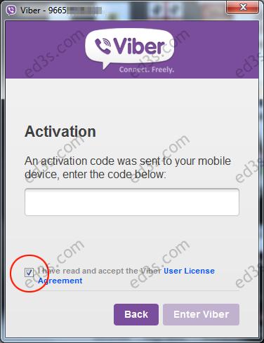 تثبيت برنامج Viber للمكالمات والمحادثات على الكمبيوتر